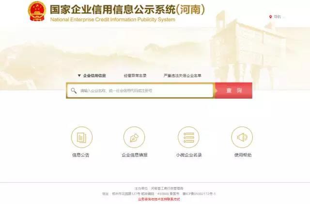 2017年3月1日后郑州外资企业简易注销流程详细解读1
